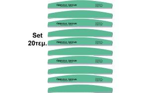 Σετ 20 τεμ επαγγελματική λίμα πράσινο μισοφέγγαρο 100/180