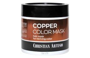 Επαγγελματική μάσκα μαλλιών χάλκινο, 500ml